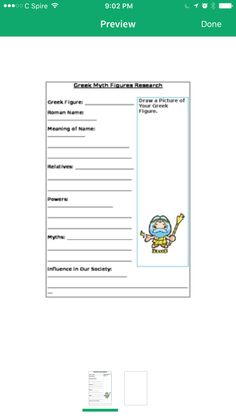 Freebie for Greek Mythology Research Guide
