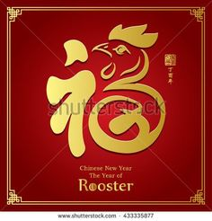 Fortune monkey good luck in the year of monkey chinese new year fortune monkey good luck in the year of monkey chinese new year greetings 2016 very lucky year happy new year in english cards pinterest monkey m4hsunfo