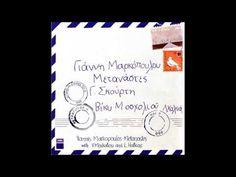 ΜΕΤΑΝΑΣΤΕΣ -Γιάννης Μαρκόπουλος(1974)(full) Greek Music, Personalized Items, Greece, Cards, Musica, Greece Country, Maps, Playing Cards