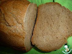 Ржаной хлеб в хлебопечке - кулинарный рецепт