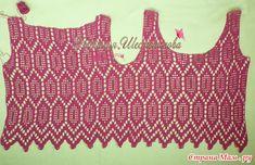 Beach Crochet, Knit Crochet, Crochet Stitches, Crochet Patterns, Fillet Crochet, Easy Stitch, Shell Tops, Crochet Books, Crochet Fashion