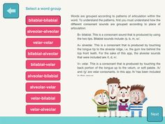 UPDATE to our Speech Therapy - WORDS app - instructional video for Parents and SLP's.