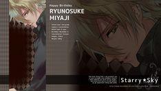 Scorpio, Miyaji Ryunosuke - Starry Sky (Skorpion)