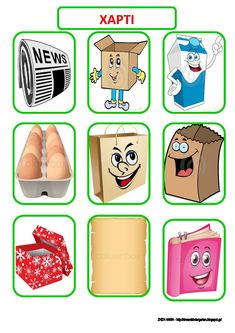 Recycling For Kids, Teacher Supplies, Earth Day, Kids And Parenting, Booklet, Projects To Try, Classroom, School, Blog