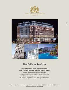 Advertising - TIEM ADV - Creative Group Rhode Resort, Belgrade, Magazines, Advertising, Group, Creative, Journals
