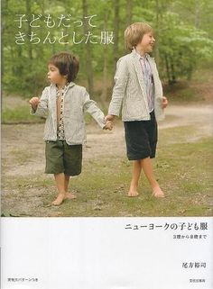 NEW YORK STYLE Kids Clothes Patterns Part 2