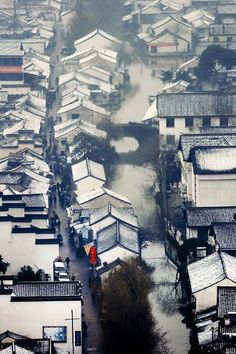 Jiangnan, Suzhou, China  (Xitang 西塘; water town was filmed in Mission Impossible 3.)