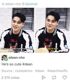 dean, kpop, and oppa image