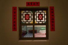 Gao Rong, Grandparents' House, Mongolia (detail)