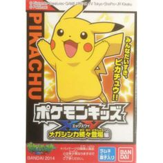 Pokemon 2014 Bandai Pokemon Kids X Y Mega Evolution Series Pikachu Figure