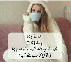 Tu kya kah rahe the aap? Funny Quotes In Urdu, Cute Funny Quotes, Girly Quotes, Love Quotes, Cup Of Tea Quotes, Chai Quotes, Image Poetry, Women Facts, Queen Love