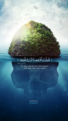 Quran Quotes Love, Beautiful Quran Quotes, Quran Quotes Inspirational, Beautiful Names Of Allah, Arabic Love Quotes, Quran Verses About Love, Muslim Quotes, Religious Quotes, Space Quotes