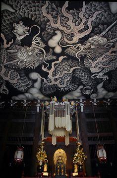Kenninji Ceiling, Kyoto