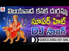 Durgamma Song in Telugu. Durga Devi Super Hit DJ Song Folk DJ Songs Telugu only on Amulya DJ Songs. To get the latest durgamma dj songs, durga devi son. Audio Songs Free Download, Dj Download, Mp3 Music Downloads, Dj Songs List, Dj Mix Songs, Ganpati Songs, Dj Remix Music, Latest Dj Songs, New Dj Song