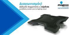 Διαγωνισμός για ένα Notebook Cooler από το mikromagazo.gr - https://www.saveandwin.gr/diagonismoi-sw/diagonismos-gia-ena-notebook-cooler-apo-to-mikromagazo-gr/
