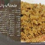 Peri peri chicken spiral Recipe Urdu,English Masala Mornings