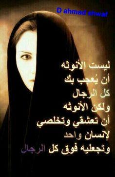 c5a3ce5d2fc6bd9a84dd2f8715f7069d اقوال وحكم   كلمات لها معنى   حكمة في اقوال   اقوال الفلاسفة حكم وامثال عربية