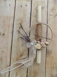 Αποτέλεσμα εικόνας για λαμπαδα πασχαλινη με λουλουδι Wedding Unity Candles, Diy Candles, Baptism Candle, Crochet Christmas Gifts, Christening Favors, Easter Table Settings, Palm Sunday, Easter Crafts, Happy Easter