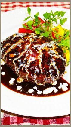 殿堂入り達成!得意料理はハンバーグと言っちゃえ!元肉職人しるびー流肉汁大洪水ハンバーグ!初心者にも安心の煮込み風です!