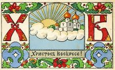 russian easter - Google Search