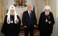 Министър-председателят Бойко Борисов се срещна с Московския и на цяла Русия патриарх Кирил