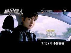 Lee Min Ho - Bounty Hunters 賞金獵人 Fighter BTS