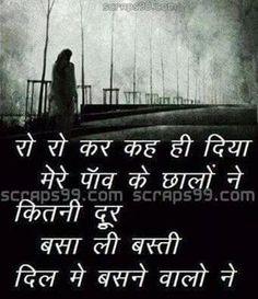 Paanv Ke Chhale