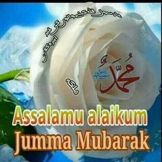 Assalamu Alaikum Jumma Mubarak, Jumah Mubarak, Jumma Mubarak Quotes, Morning Images, Morning Quotes, Juma Mubarak Pictures, Eid Milad Un Nabi, Friday Messages, Islam Muslim