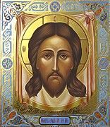 Jesus Christ Lord Savior by Christian Art