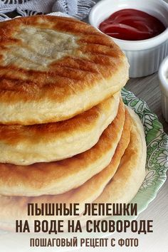Egyptian Food, Tasty, Yummy Food, Russian Recipes, Summer Recipes, Food Dishes, Food Inspiration, Food To Make, Bakery