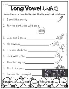 Long Vowel Lights and TONS of other NO-PREP math & literacy printables for Christmas!