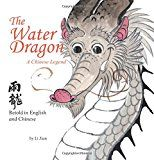 A selection of Chinese folktales for kids featuring picture books that retell stories, myths and fables from China.