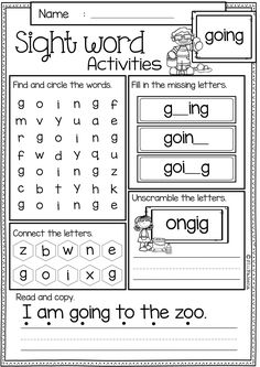 These sight word activities pages are perfect for Preschool, kindergarten and first graders. These sight word pages help children to learn sight word by spelling, reading, writing, finding and connecting letters.   Preschool | Preschool Worksheets | Kindergarten | Kindergarten Worksheets | First Grade | First Grade Worksheets | Sight Word | Sight Word Pre-Primer | Sight Word Activities| Sight Word Worksheets | Sight Word Literacy Centers | Sight Word Printables