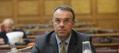ΝΔ: Η ανίκανη κυβέρνηση για μια ακόμη φορά πάει σε εσωτερικό δανεισμό -Στραγγίζει τα αποθεματικά