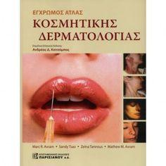 Έγχρωμος Άτλας Κοσμητικής Δερματολογίας Lipstick, Beauty, Lipsticks, Beauty Illustration