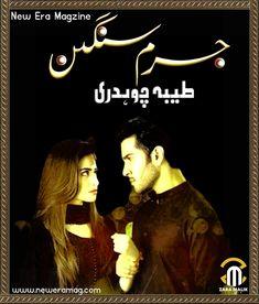 Jurim e Sangeen By Tayyaba Chaudhry Complete List Of Romantic Novels, Novels To Read Online, Urdu Stories, Urdu Novels, Reading Online, Love Story, Writer, The Incredibles, Social Media