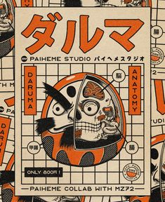 (9) Paiheme (@paiheme_studio) / Twitter