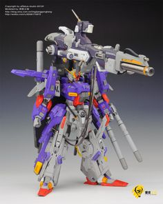 Fuck Yeah! Japanese Robots! : Photo