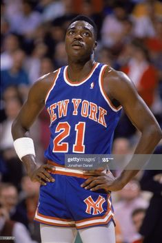 Dominique's brother also had good hips. Up tempo player and good size. Hustle and hard work made Gerald a good Knick player. Ray T NYC Basketball Video Games, Basketball Rules, I Love Basketball, Basketball Legends, Basketball Uniforms, Basketball Skills, New York Basketball, College Basketball, Louisville Basketball