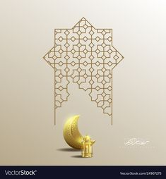Ramadan kareem islamic moon lantern and geometry background Vector and PNG Eid Al Adha, Wireframe, Free Vector Images, Vector Free, Ramadan Poster, Muslim Ramadan, Ramadan Background, Geometric Lamp, Triangle Vector