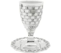 Rabbi Nachman Kiddush Cup and Plate