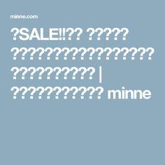 【SALE!!】和 つまみ細工 かんざし「碧竜宮乃果」 髪飾り/簪/ヘアアクセサリー   ハンドメイドマーケット minne