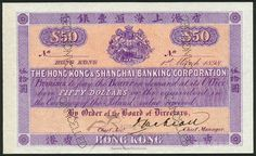 150th Anniversary of The Hong Kong & Shanghai Banking Corporation (香港上海豐銀行), Hong Kong | 1876 Jackson HSBC banknote. The note bears the signature of Sir Thomas Jackson, who became chief manager of the bank in 1876 and is responsible for it becoming one of the largest in Asia.