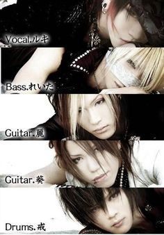 "The GazettE - Well, at least we know who's been hoarding the world supply of ""pretty girl"" genes for the past 50 years or so...it's Japanese visual kei bands."