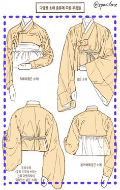 Clothing Sketches, Anime Drawings Sketches, Doodle Illustrations, Poses References, Digital Art Tutorial, Korean Art, Art Poses, Drawing Reference Poses, Drawing Base