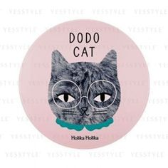 Buy 'Holika Holika – Do Do Cat Cushion BB (Rest) (