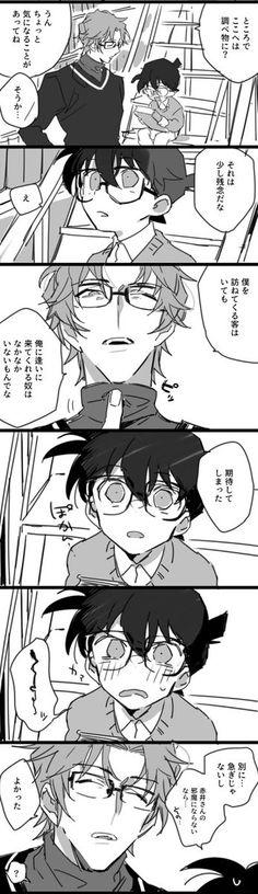 Detektif Conan, Magic Kaito, Case Closed, Detective, Cartoon, Manga, Illustration, Anime, Twitter
