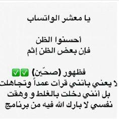 9 Best Whatsapp Images Pics For Dp Arabic Memes Arabic Funny
