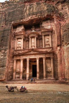 Petra, Jordan Palace excavated in rock and destroyed by a vandalic act of a Muslim president