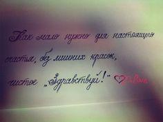 Прописи, каллиграфия, учимся писать красиво